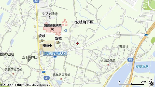 大分県国東市安岐町下原1227周辺の地図