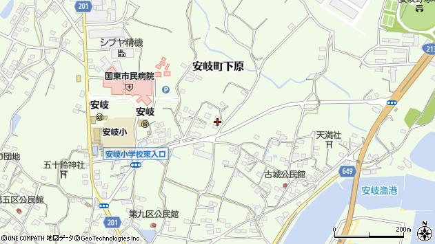 大分県国東市安岐町下原1224周辺の地図