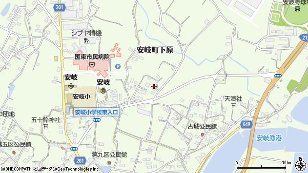 大分県国東市安岐町下原1220周辺の地図