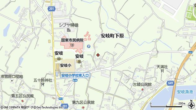 大分県国東市安岐町下原1229周辺の地図
