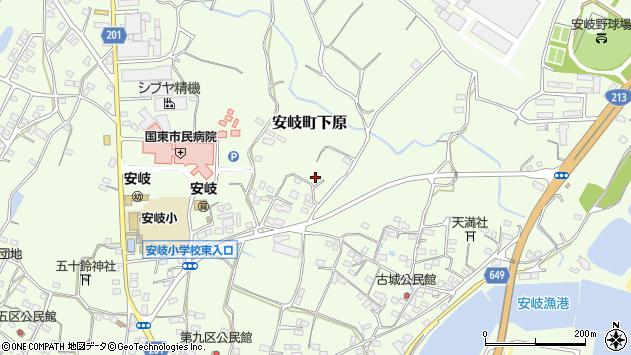 大分県国東市安岐町下原1280周辺の地図