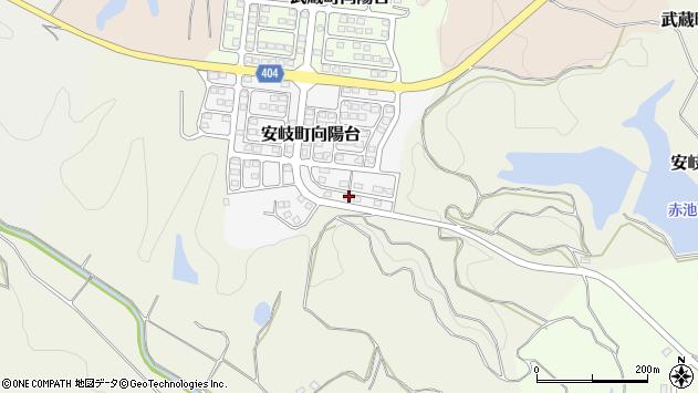大分県国東市安岐町向陽台10周辺の地図