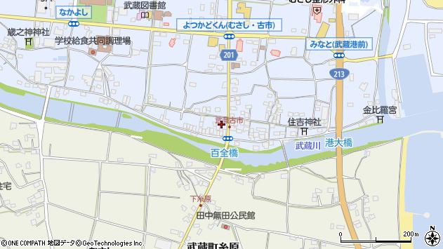 大分県国東市武蔵町古市580周辺の地図