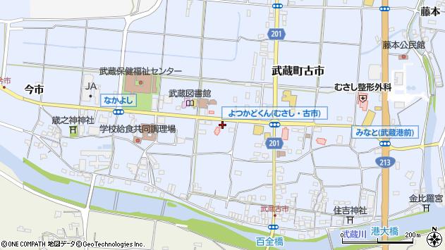 大分県国東市武蔵町古市90周辺の地図