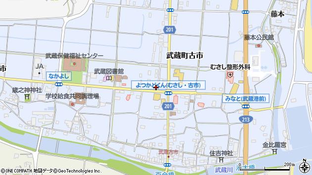 大分県国東市武蔵町古市171周辺の地図