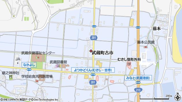 大分県国東市武蔵町古市195周辺の地図