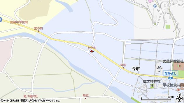 大分県国東市武蔵町古市925周辺の地図