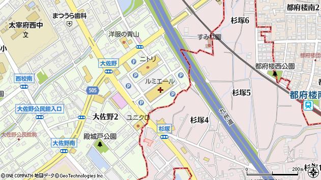 福岡県太宰府市大佐野1丁目10-1周辺の地図
