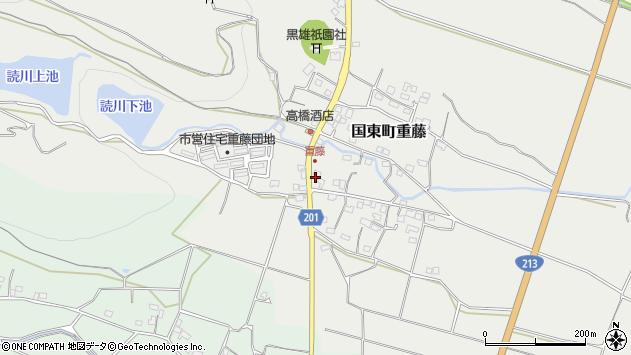 大分県国東市国東町重藤418周辺の地図