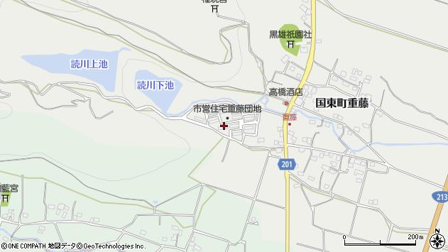 大分県国東市国東町重藤189周辺の地図