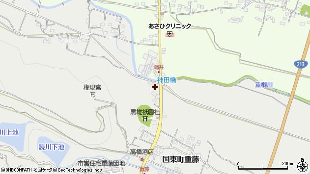 大分県国東市国東町重藤966周辺の地図
