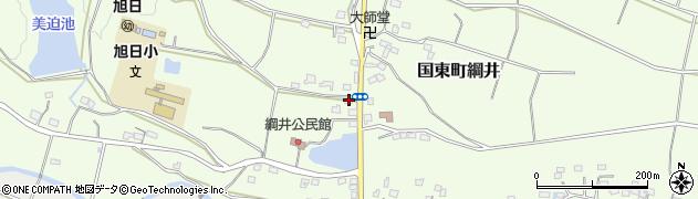 大分県国東市国東町綱井1852周辺の地図