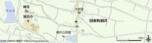 大分県国東市国東町綱井1796周辺の地図