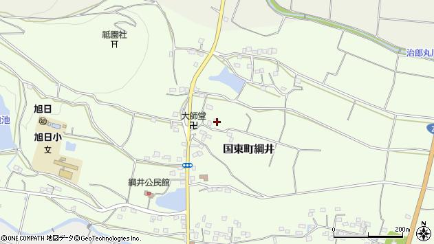 大分県国東市国東町綱井1191周辺の地図