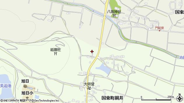大分県国東市国東町綱井1652周辺の地図