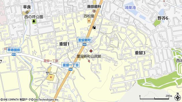 福岡県福岡市早良区重留2丁目 地図(住所一覧から検索 ...