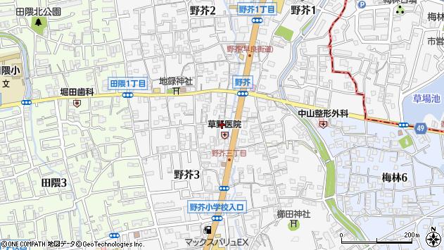 福岡県福岡市早良区野芥 地図(住所一覧から検索) :マピオン
