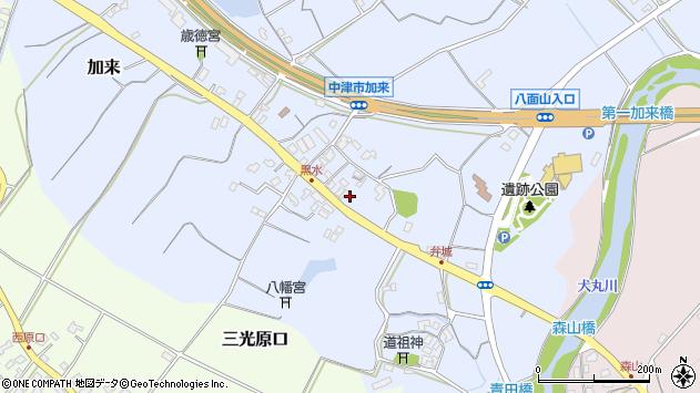 大分県中津市加来1511周辺の地図