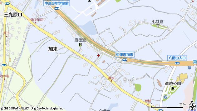 大分県中津市加来1903周辺の地図