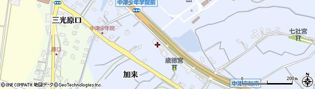 大分県中津市加来2103周辺の地図