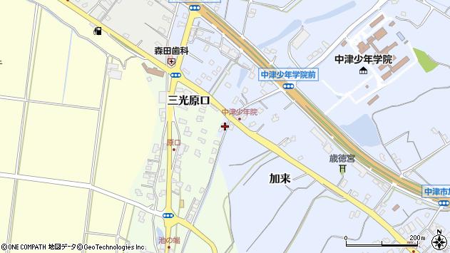 大分県中津市加来2231周辺の地図