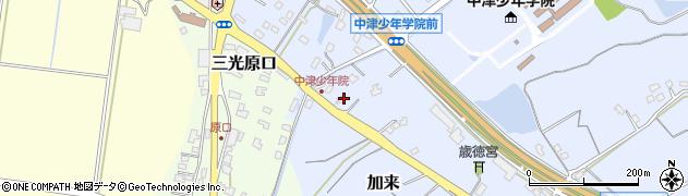 大分県中津市加来2145周辺の地図