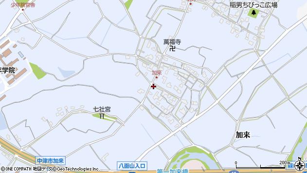 大分県中津市加来701周辺の地図
