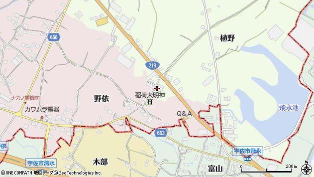 大分県中津市植野526周辺の地図