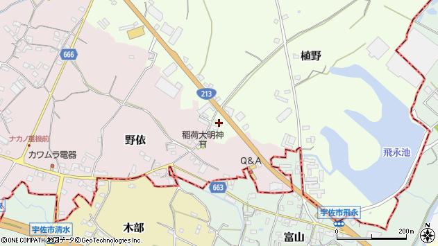 大分県中津市植野523周辺の地図