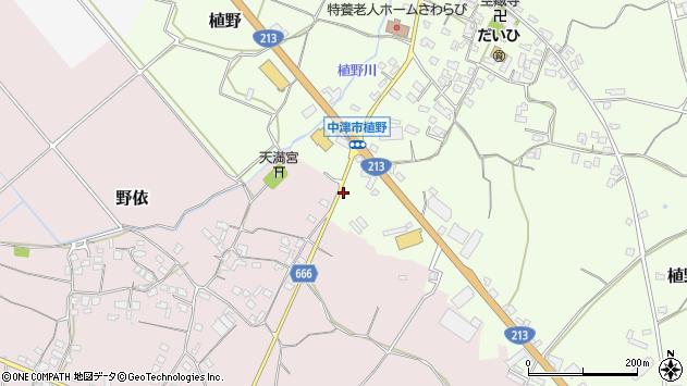 大分県中津市植野337周辺の地図