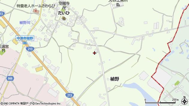 大分県中津市植野638周辺の地図