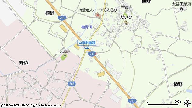 大分県中津市植野392周辺の地図