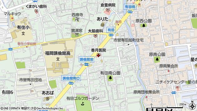 福岡県福岡市早良区有田周辺の地図