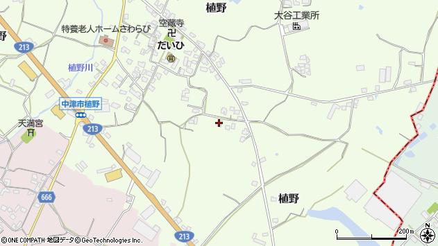 大分県中津市植野630周辺の地図