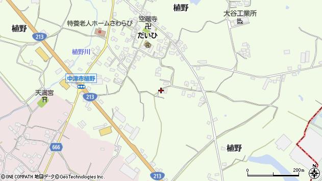 大分県中津市植野623周辺の地図