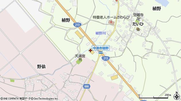 大分県中津市植野201周辺の地図