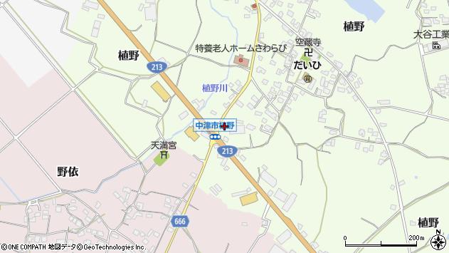 大分県中津市植野226周辺の地図