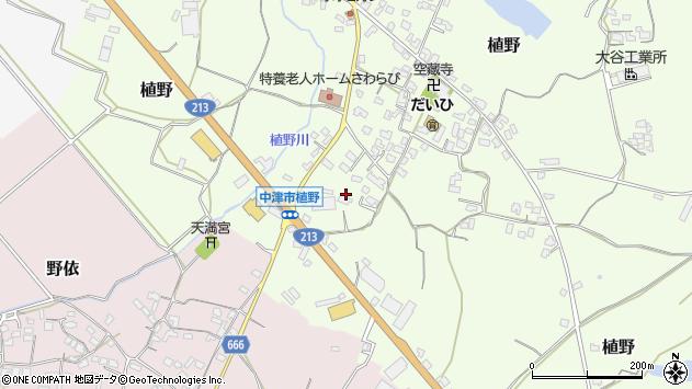大分県中津市植野360周辺の地図