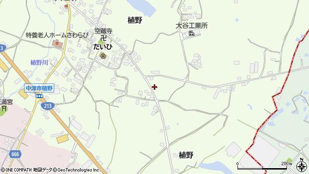 大分県中津市植野666周辺の地図