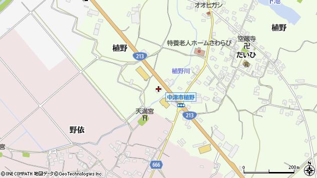 大分県中津市植野176周辺の地図