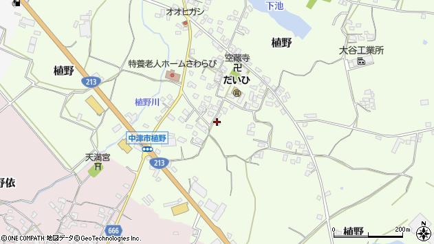 大分県中津市植野318周辺の地図