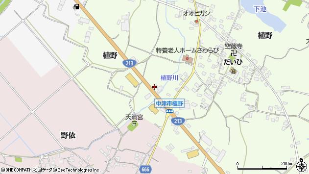 大分県中津市植野175周辺の地図