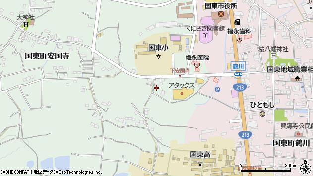 大分県国東市国東町安国寺560周辺の地図