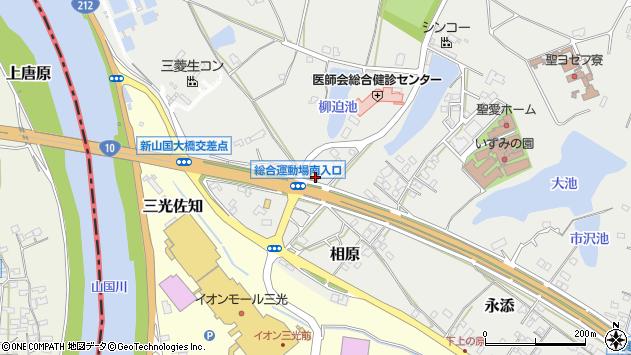 大分県中津市相原2925周辺の地図