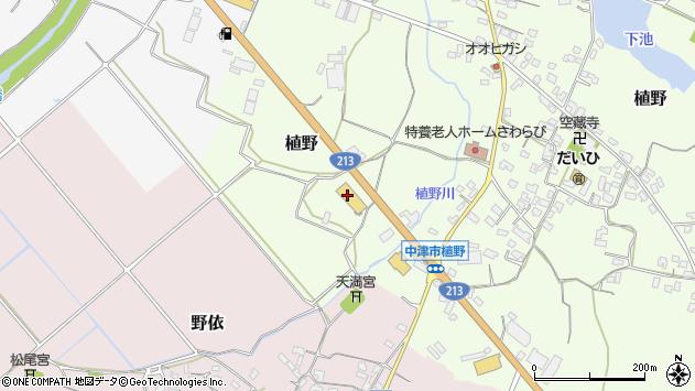 大分県中津市植野93周辺の地図