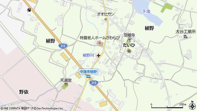 大分県中津市植野235周辺の地図