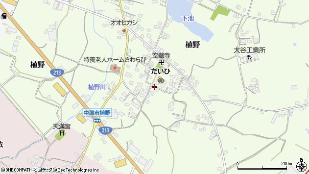 大分県中津市植野330周辺の地図