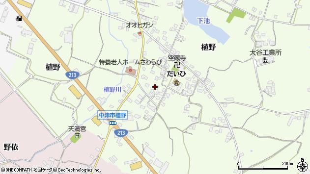 大分県中津市植野328周辺の地図