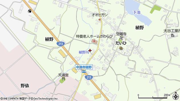 大分県中津市植野237周辺の地図