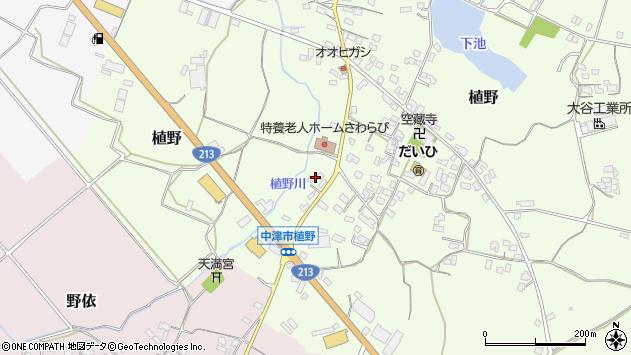 大分県中津市植野336周辺の地図